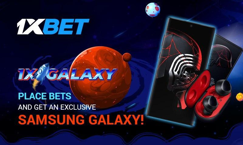 An Intergalactic Promotion From 1xBet