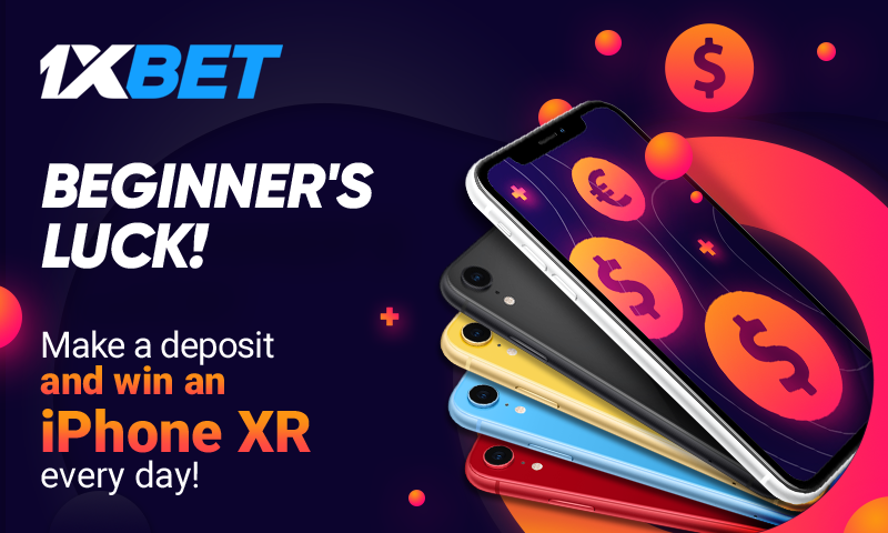 1xbet - iPhone XR