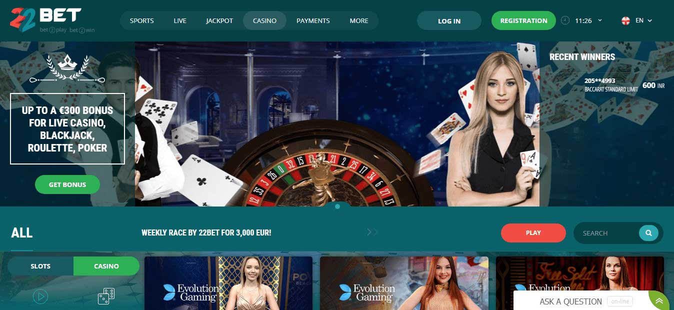 Options and offers at 22bet Casino
